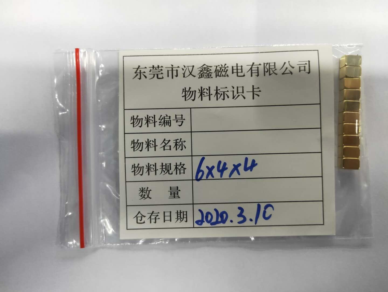 厂家推荐蓝牙耳机磁铁厂_东莞性价比高的TWS磁铁品牌推荐