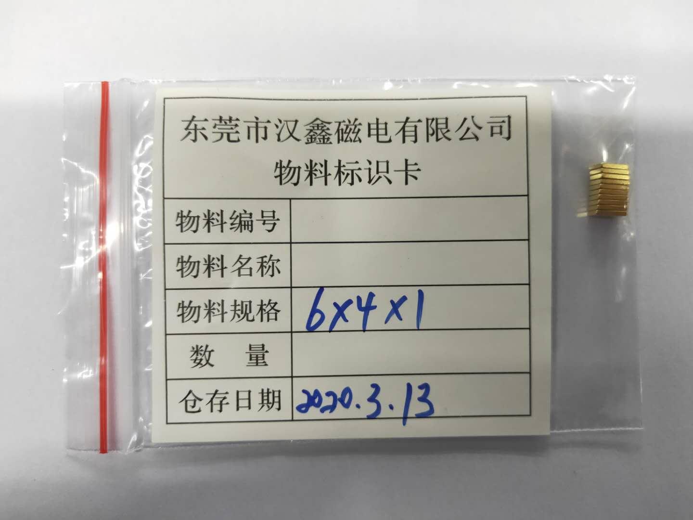广西厂家批发蓝牙耳机磁铁厂_供应东莞好用的TWS磁铁