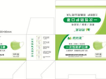 口罩彩盒专业厂家_口罩包装盒定做直销