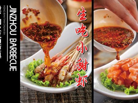 锦州烧烤加盟哪家好-沈阳市可靠的烧烤加盟