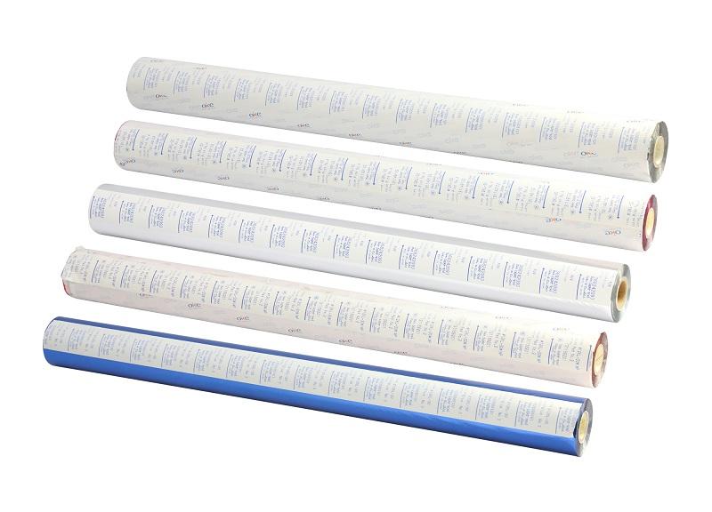福建光變電化鋁|優良的廣東電化鋁箔哪里買