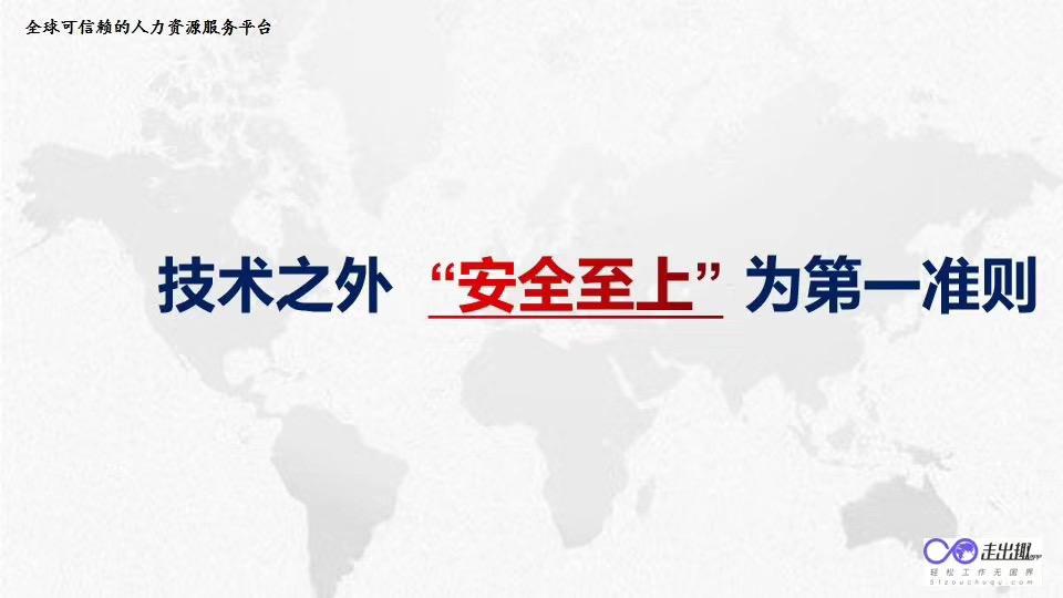 有資歷的出國務工海外留學公司-蒙山出國工作
