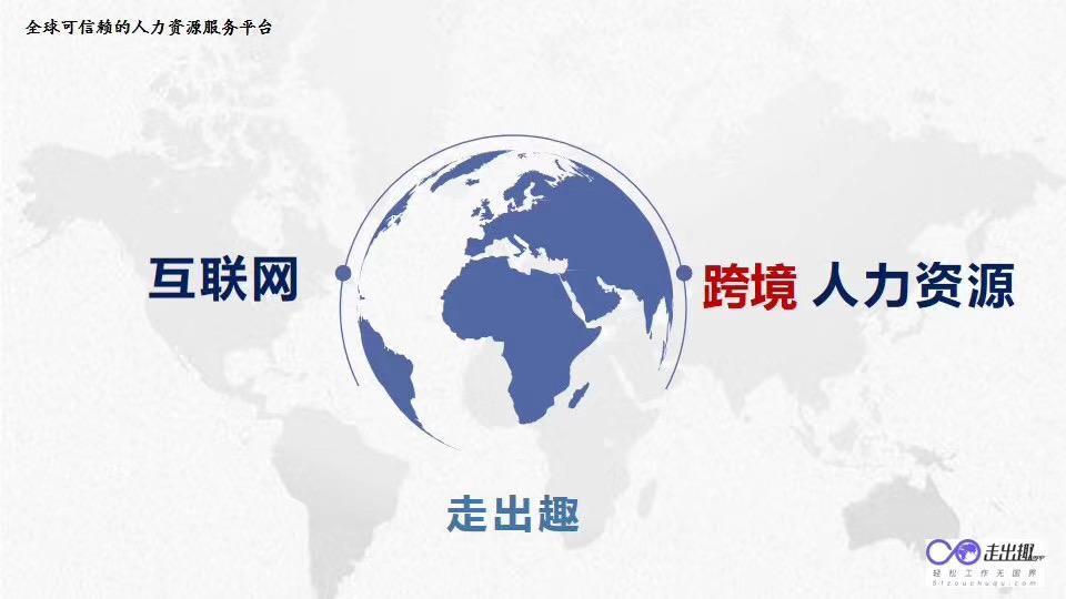 哪里找有實力的出國務工海外留學-橫縣出國工作