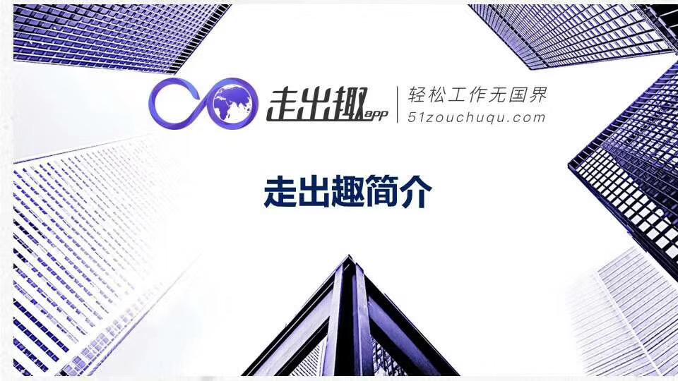 有资历的海量岗位资源出国打工公司-金城江出国工作