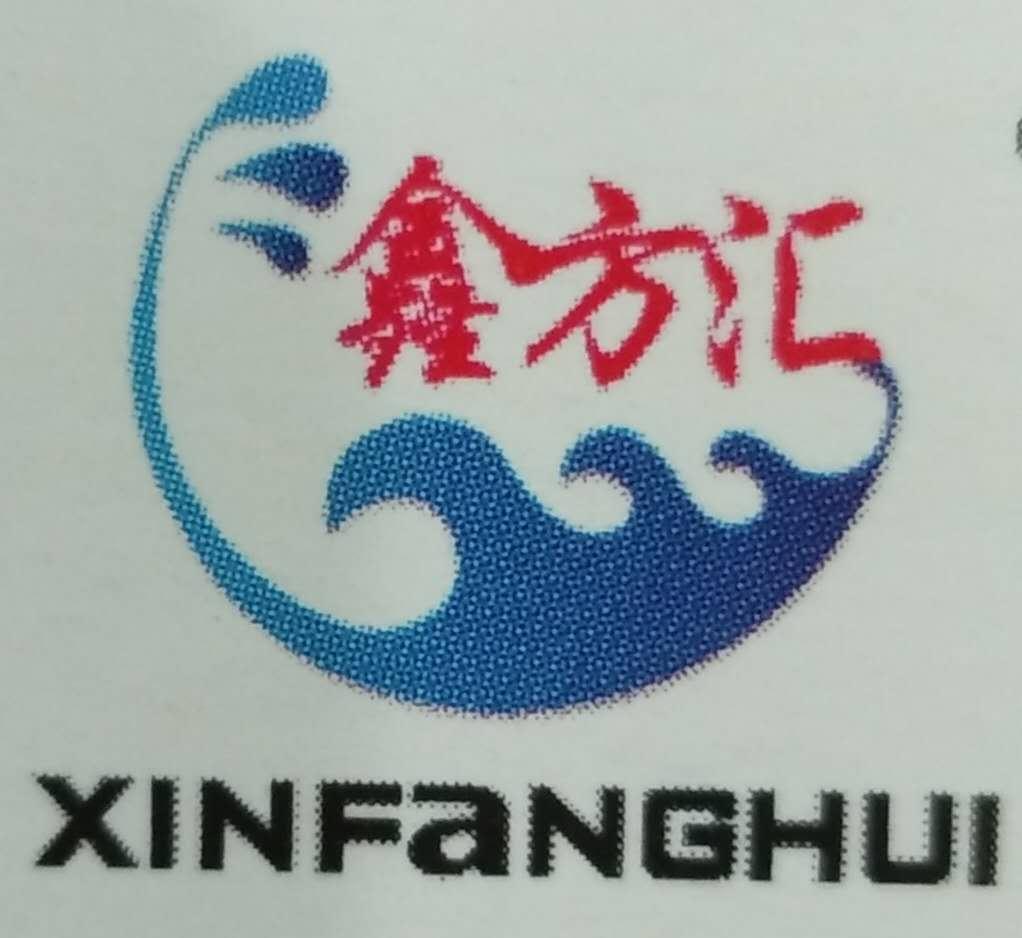 徐州市方匯食品有限公司