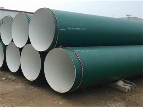 螺旋管内外环氧煤沥青防腐-要买专业的内外涂塑复合钢管就来友诚管业