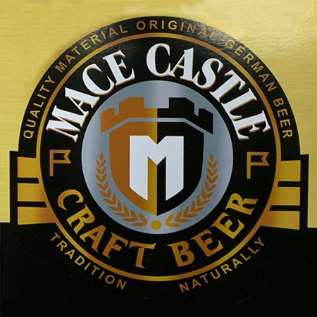 麦斯城堡啤酒厂家-口碑好的麦斯城堡啤酒供应