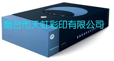 烟台质量过硬的电子产品包装-浙江电子产品包装盒