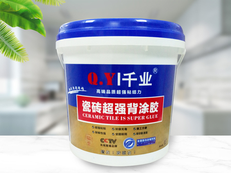防水涂料厂家-外墙防水涂料-耐水腻子