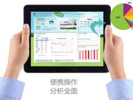 安徽在線監測系統廠家-如何買品質好的在線監測系統