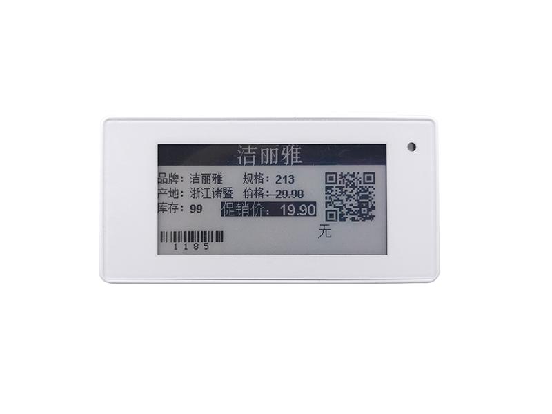 飯堂標簽|供應廣東電子貨架標簽2.13寸