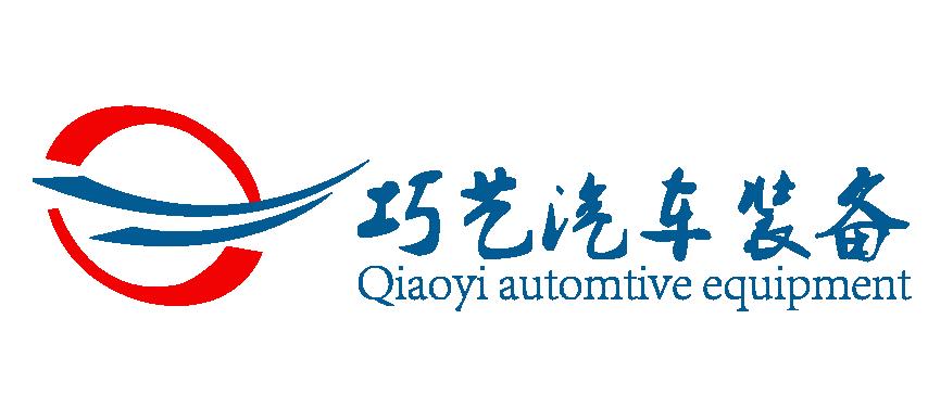 寧波巧藝汽車裝備有限公司