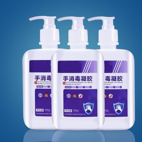 免洗抑菌洗手液批发 哪里有卖出色的免洗手消毒液
