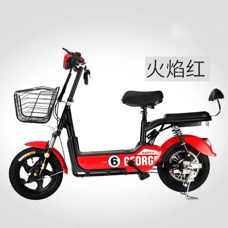 欢乐豆电动车厂家直销价格-甘肃欢乐豆电动车