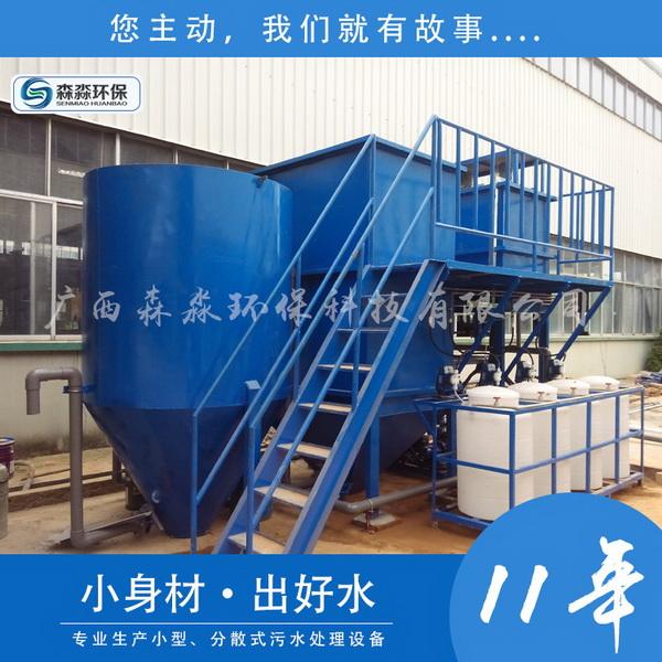 柳州一體式污水處理設備_柳州高性價森淼MBR生活污水處理設備批售