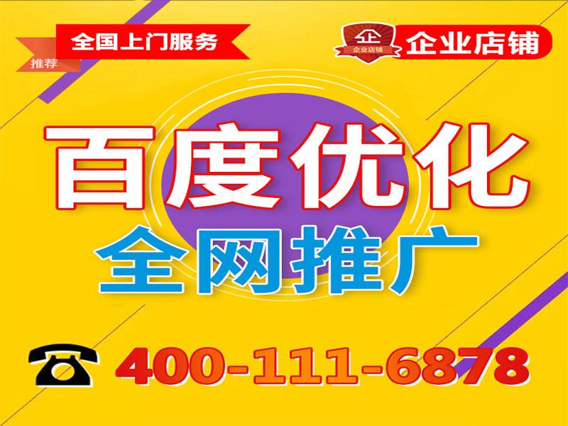 麗水網絡推廣公司-蘇州區域具有口碑的網絡推廣公司