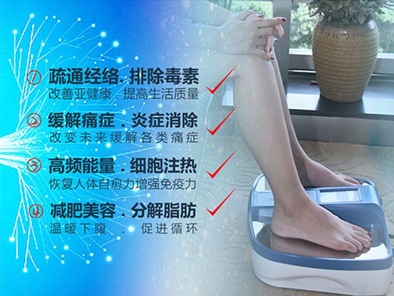 推薦葆姿齡-廣東葆姿齡量子細胞共振儀品牌供應商