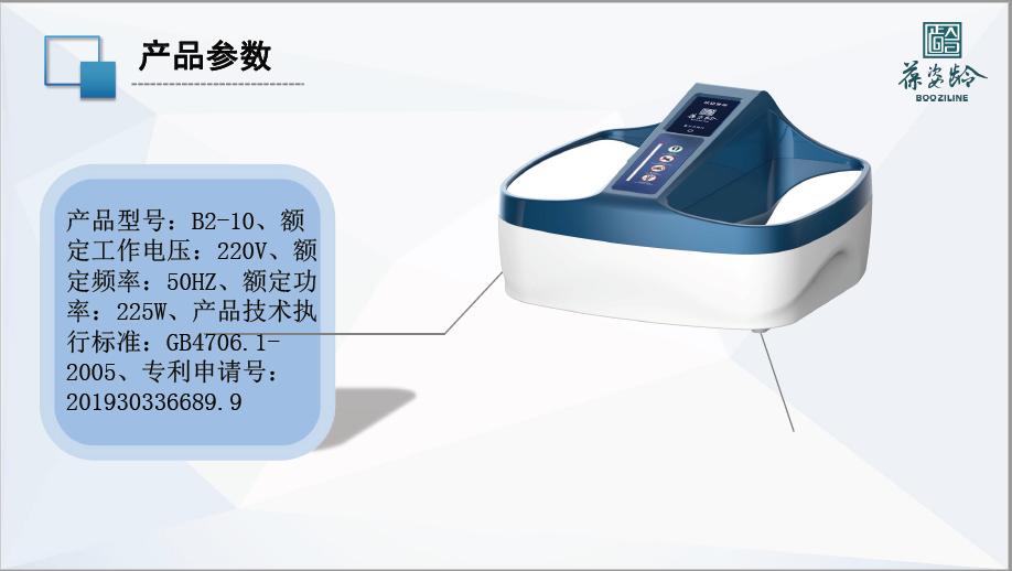 佛山出售葆姿龄-广东优惠的葆姿龄量子细胞共振仪推荐