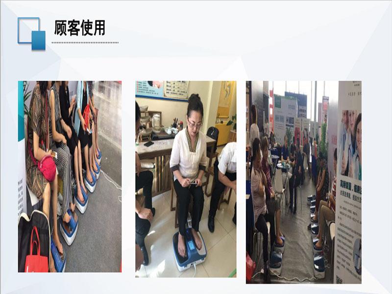 購買葆姿齡-廣州供應不錯的葆姿齡量子細胞共振儀