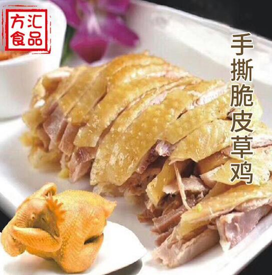 嘉興脆皮雞廠家-銷量好的脆皮雞出售