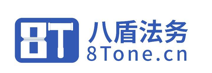 云南八面盾甲信息技术有限公司