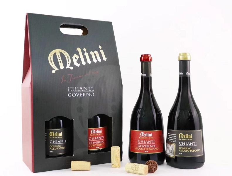 美林尼黑标红葡萄酒