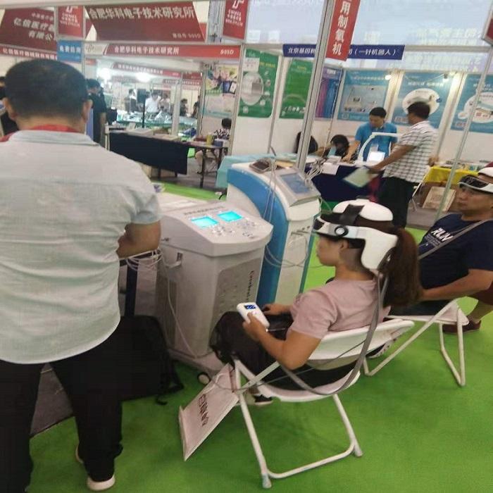 脑循环理疗仪品牌 郑州实惠的脑循环功能理疗仪_厂家直销