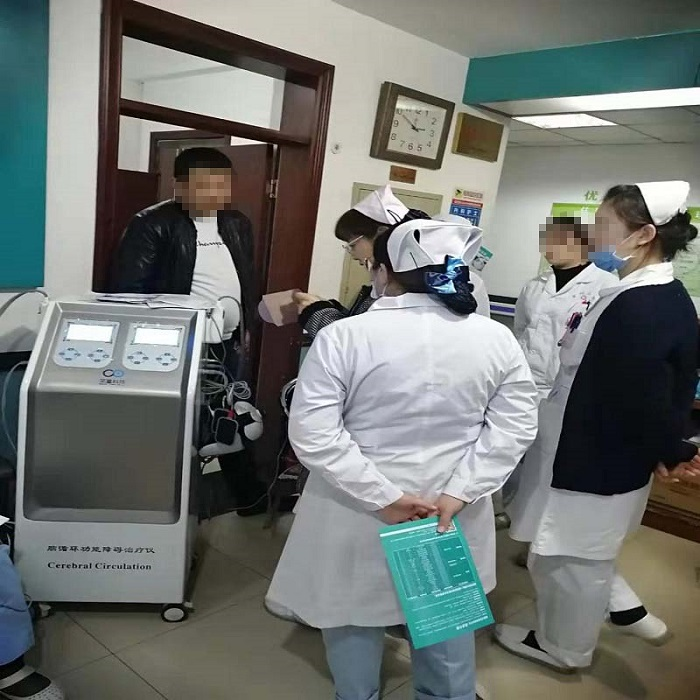 河南荣赢医疗出售脑循环功能理疗仪|脑血栓康复治疗仪