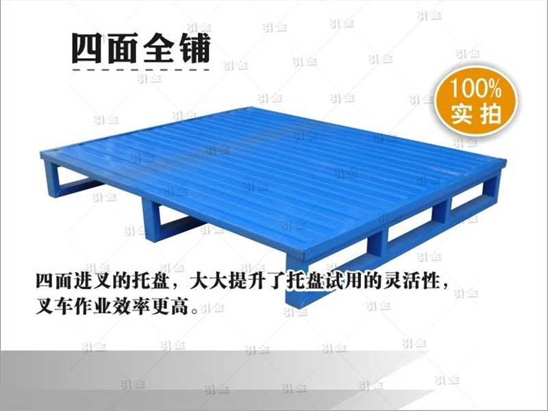 金属托盘厂家直销价格-山东青岛金属托盘低价出售