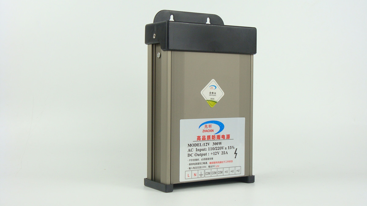 口碑好的防水开关电源-供应兆昕电子报价合理的LED防水电源