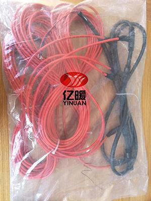 西宁电热膜-yabo亚博网站电地暖批发电话-西宁电地暖厂家