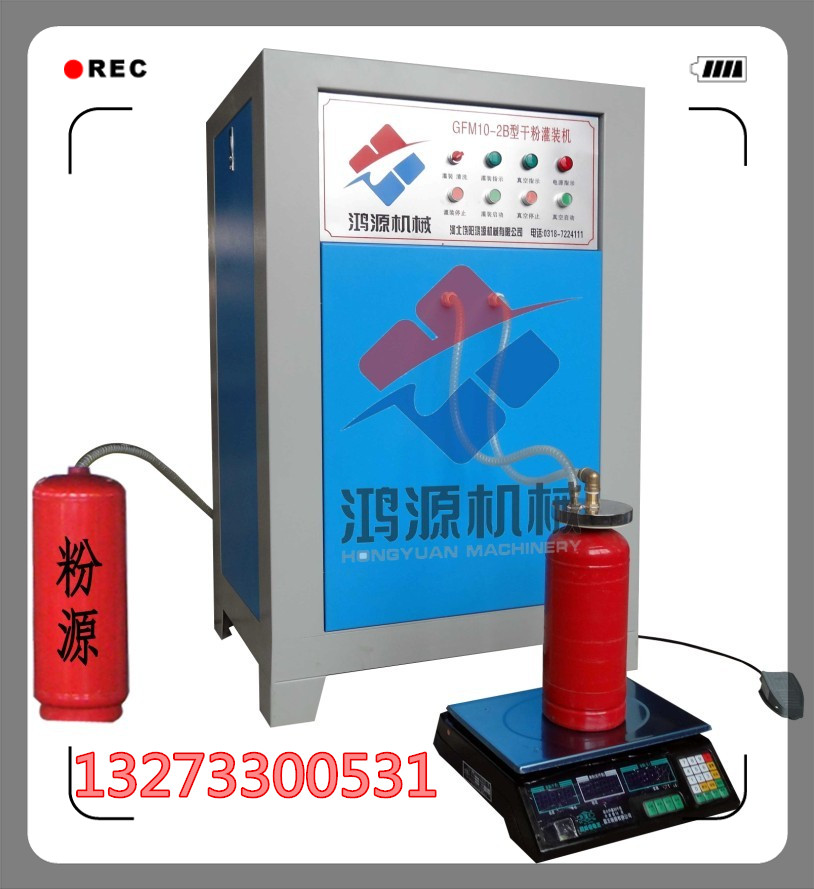 干粉滅火器灌充機過濾器使用原理