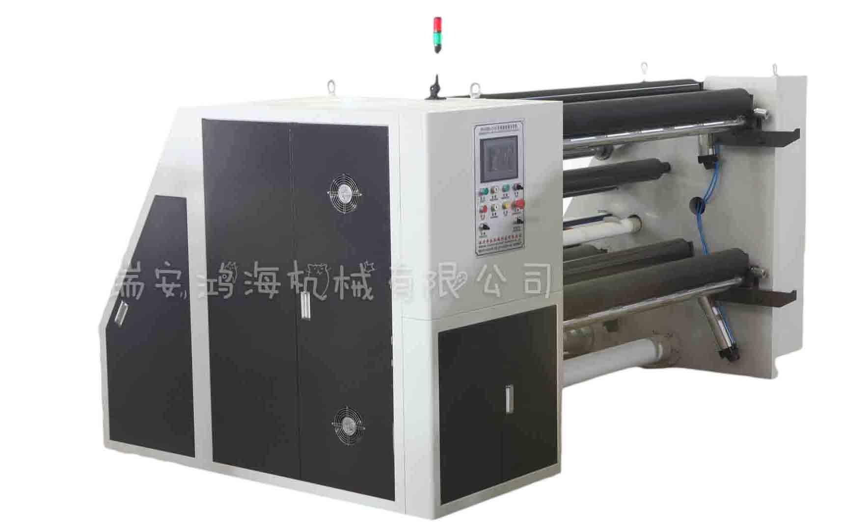 永州代理分切機-有品質的全自動高速熔噴布分切機推薦
