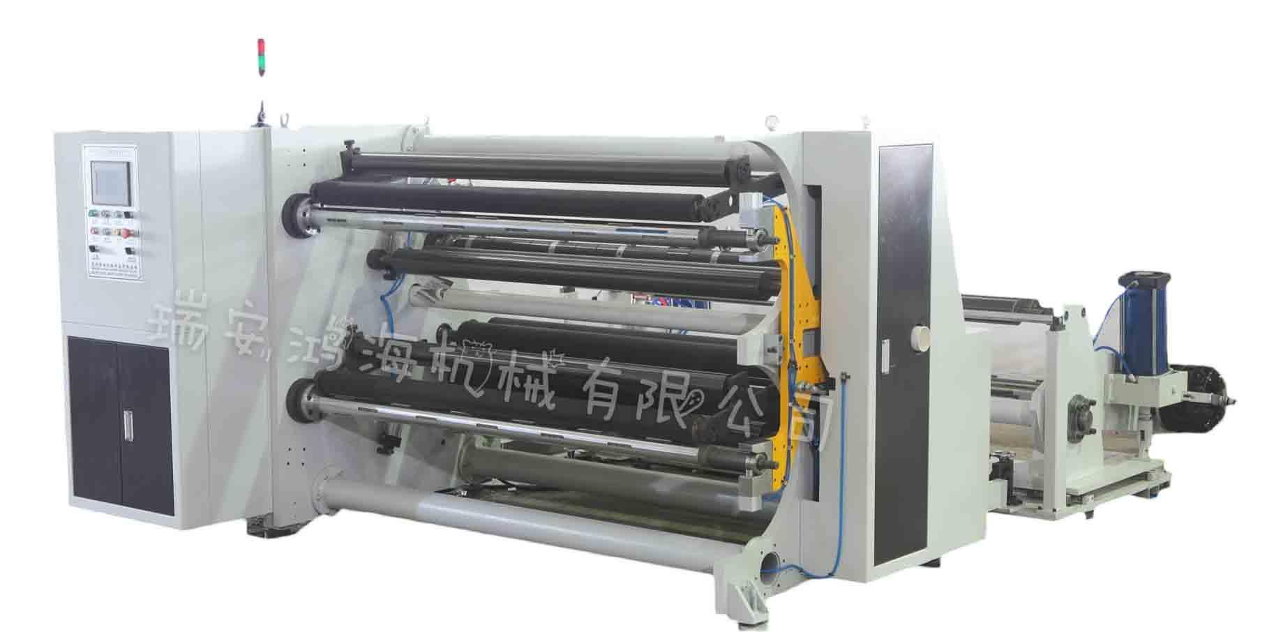 永州高质量的分切机_温州哪里有供应优良的全自动高速熔喷布分切机
