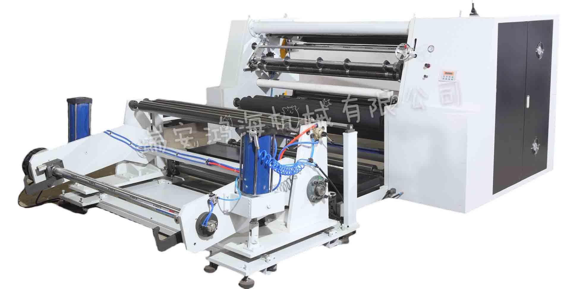 PVC藍光膜分切機-供應浙江全自動高速熔噴布分切機