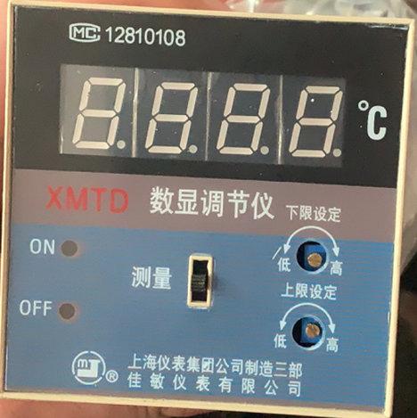 數顯調節儀_上海儀表集團公司抗干擾能力強-性價比高