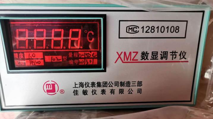 專注數顯調節儀30余年_XMZ數顯調節儀正品_供應型號齊全