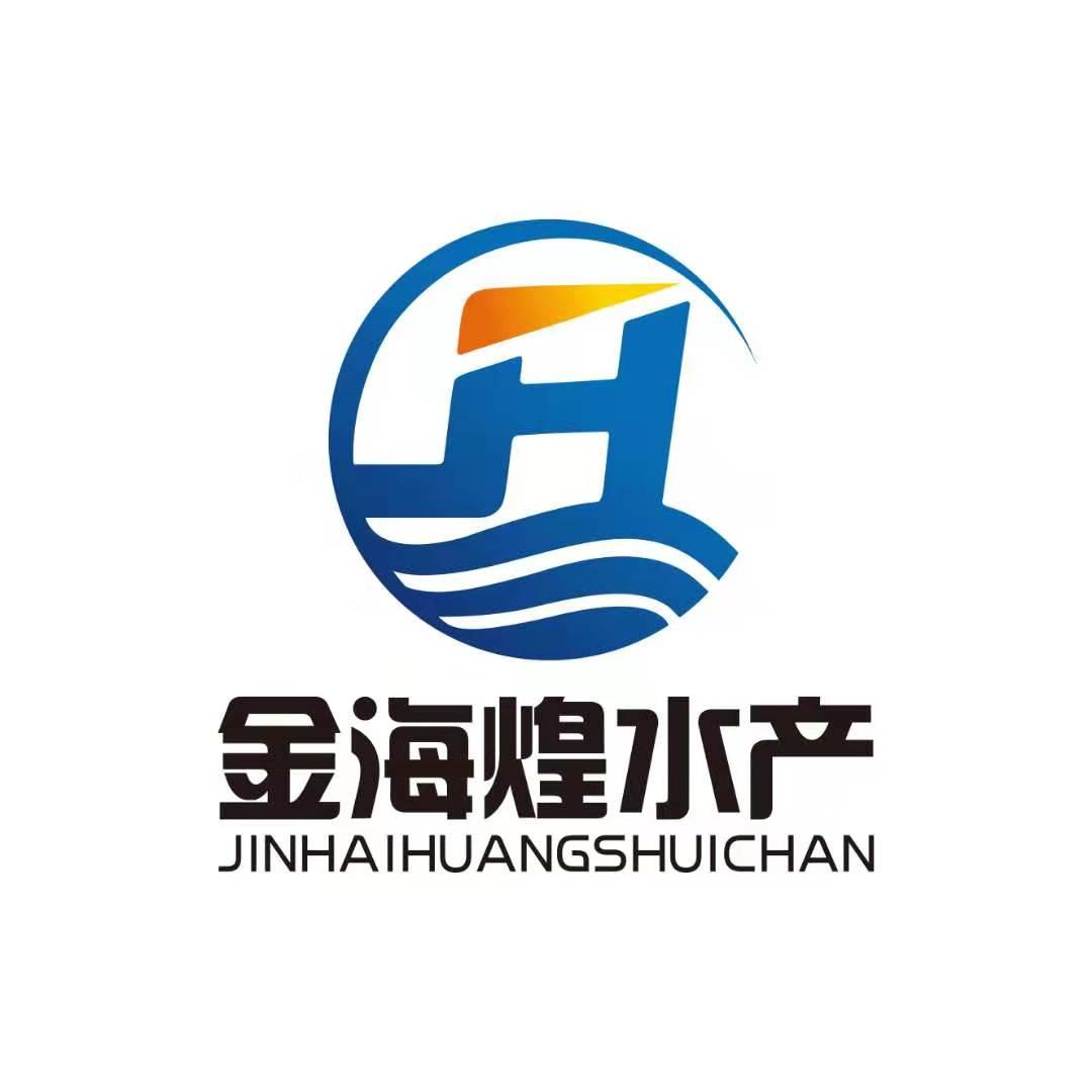 东山县康美镇金海煌水产品经营部