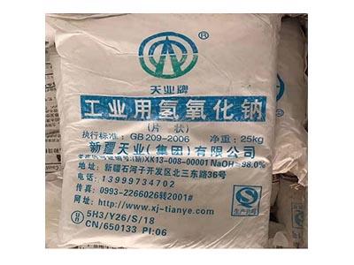 青海葡萄糖多少钱-兰州实惠的甘肃次氯酸钠