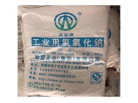 青海片堿多少錢-工業鹽批發-次氯酸鈉廠家