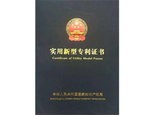 专♀利申报机构-西安专利代办代威力大大受到了�褐评砘�构-西安专利「申报代理机构