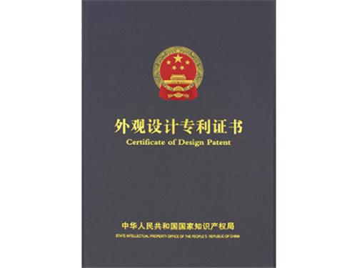 陕西专利申请准备材料有哪些?