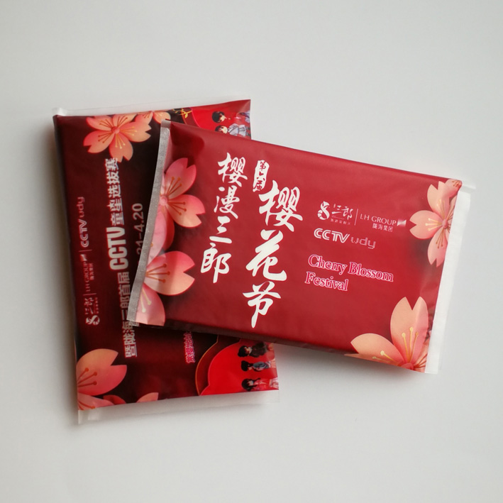 定制广告荷包纸♀巾~180*8484*2075・成都华丰纸品厂