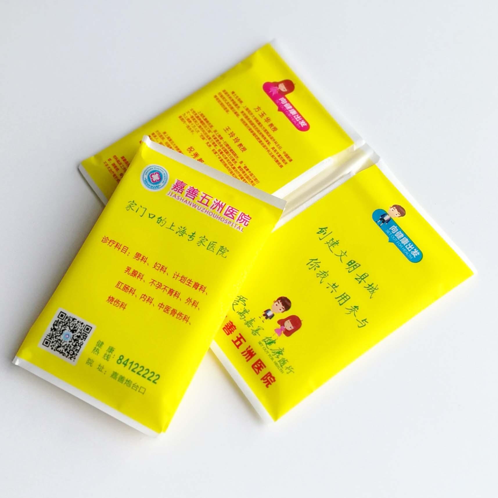 荐~购买优惠的广告荷包纸巾选~成都华丰纸品厂【广告荷包纸巾】