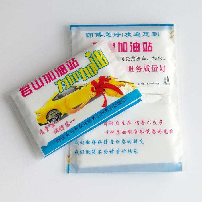 成都华丰纸品厂供应同行中质量好的加油站纸巾▲厂家推荐广告抽纸