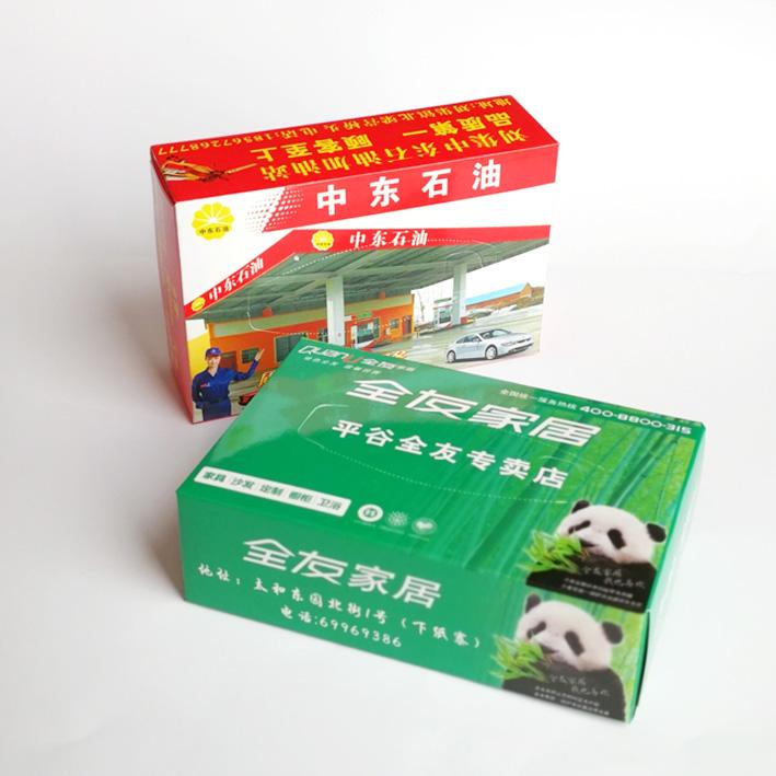 成都加油站纸巾供应商而屠神�ν萍�-180*8484*2075广告抽纸
