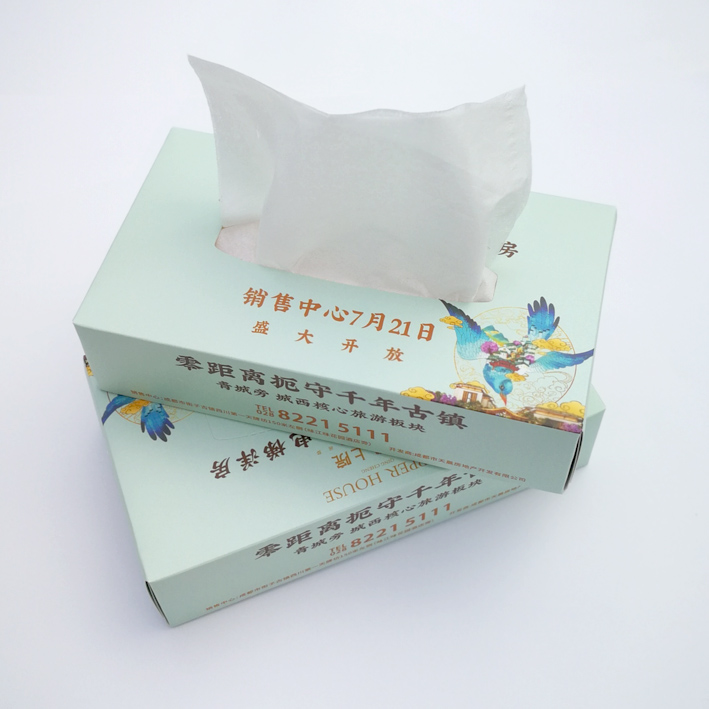 【礼品】开业促销礼品盒抽纸▶农村商业银行抽纸定制-成都工厂