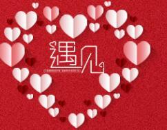 镇江约会-上海有保障的婚恋APP