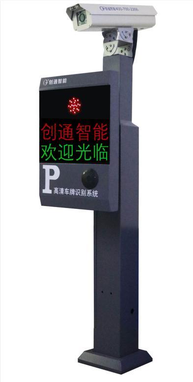 CTK550车牌识别控制机
