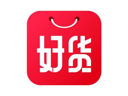 惠州好货日报软件操作